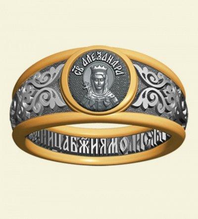 Божественная красота!* Эксклюзивное серебро, эмаль, обереги! — Именные кольца женские — Ювелирные кольца