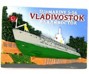 """Магнит полистоун """"Владивосток"""" (Подводная лодка)"""