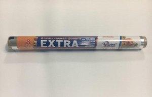 Фольга EXTRA стандарт 30*8 м