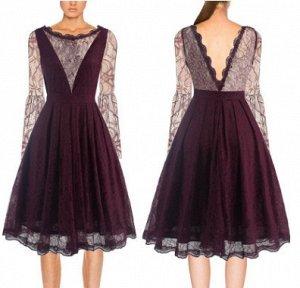 Платье приталенное с длинными рукавами цвет: ФУКСИЯ