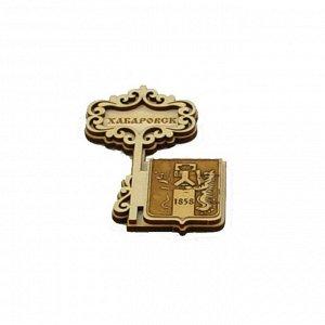 """Магнит из бересты ключ """"Герб"""". Прекрасный сувенир!"""