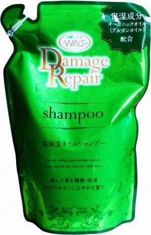 Шампунь NIHON WINS увлажняющий  по уходу за повреждёнными волосами м/у 370 мл
