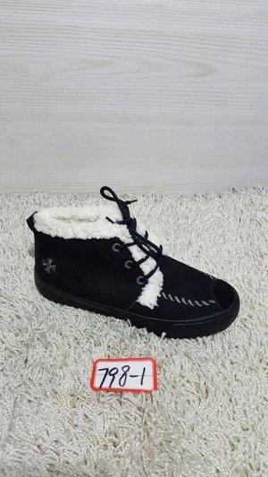 Обувь для всей семьи от 180рублей Зимние кроссовки 300руб