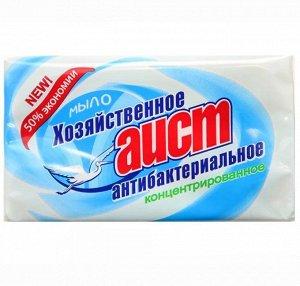 СМС АИСТ хоз мыло Антибактериальное 200г.
