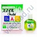 Lion Smile 40 EX Mild, Японские Витаминизированные капли для глаз