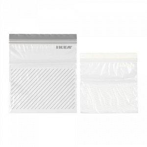 ИСТАД,Пакет пластиковый, серый/белый, 50 шт,