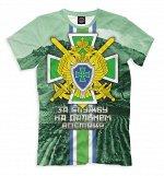 Мужская футболка   За службу на Дальнем Востоке, Коллекция П