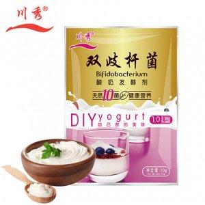 """Закваска для йогурта """"Xiu Bifidobacterium"""",  10 бактерий"""