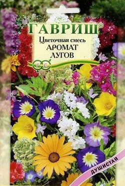 Цветочный газон Аромат лугов, больш. пак. 30 г