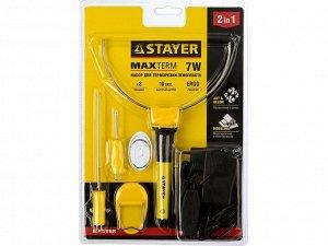 Прибор STAYER MASTER MAXterm для художественной резки пенопласта