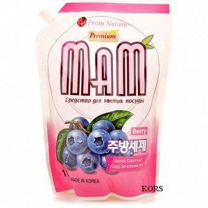 Средство для мытья посуды, овощей и фруктов Mam Lemon запасной блок 1 кг. Аромат Черники