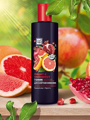 "Тоник ""Гранат&грейпфрут"" для снятия макияжа 250гр"