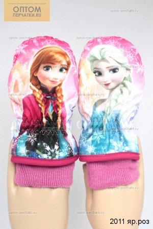 Теплые непромокаемые рукавички на девочку 3-4 года