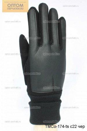 Перчатки мужские комбинированные для сенсорных экранов