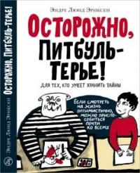 Издательство «Самокат». Книги, с которыми взрослеют — Лучшая новая книжка — Детская литература