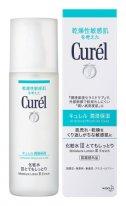 Увлажняющий лосьон KAO Curel medicated moisture lotion, 150 мл.
