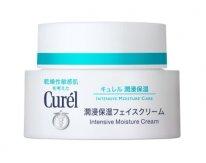 Интенсивный увлажняющий крем для чувствительной кожи Curel Intensive Moisture Cream, 40 г