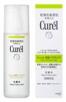 Лосьон для проблемной жирной кожи Curel sebum trouble care, 150 мл