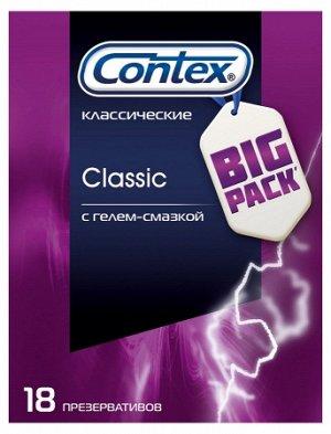 CONTEX Classic (классические) Презервативы №18