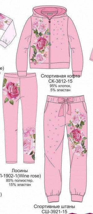 Худи STIL-nyashka (БОРДОВЫЙ)