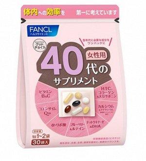 Витамины Fancl для женщин после 40 лет
