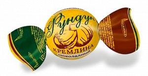 Фундук КРЕМЛИНА шоколадный