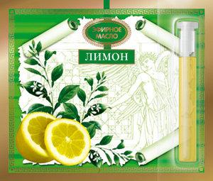 Эфирное масло Лимон 1.3 мл