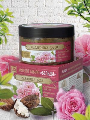 ЦА Крым Безсульфатные шампуни💖+эфирные масла! — Бельди (натуральное мягкое мыло-скраб) — Гели и мыло