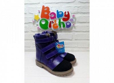Правильная обувь детским ножкам-21 Готовимся к осени!  — Зима НОВИНКИ вверху! — Сапоги