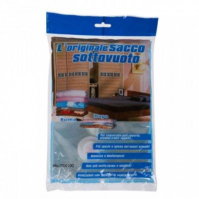 Организация хранения и быта.  🚀   — Вакуум, чехлы для одежды и гладильной доски — Системы хранения