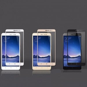 Синий. Стекло Full Screen защитное на весь экран Samsung Galaxy