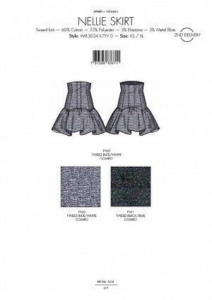 Красивая юбка, на русский 40-42