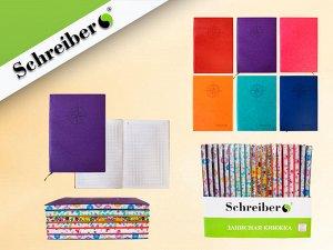 Записная книжка, 160 стр, 21x14,5 cм, 6 цветов в ассортименте NEW