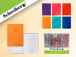 Записная книжка, 160 стр, 13x18 cм, 6 цветов в ассортименте NEW