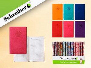 Записная книжка, 160 стр, 9x14,5 cм, 6 цветов в ассортименте NEW