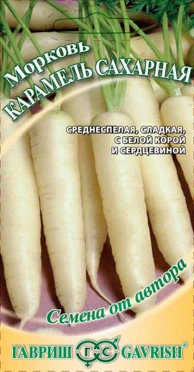 Семена «ГАВРИШ», «AgroElita»  в наличии Огромный ассортимент — МОРКОВЬ — Семена овощей
