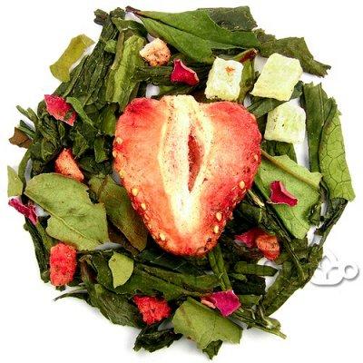 Шикарный чай от TeaPoint — Ароматизированный чай — Чай