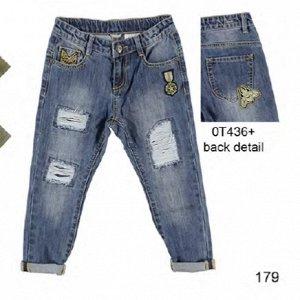 Успей купить по старой цене красивые джинсы от Sara banda /Италия