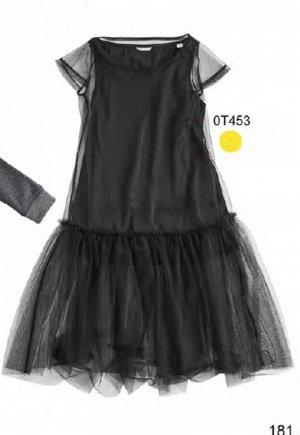 платье сарабанда.