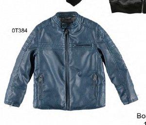 куртка синяя Sarabanda