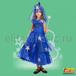 Карнавальный костюм (Звездочка, Ночь, Звездная фея)