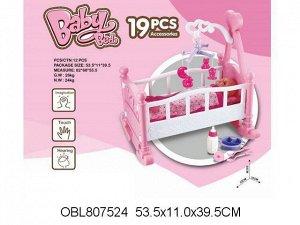 Кроватка для кукол 19 предметов