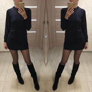 Платье Шикарное  платье на невысокий рост. 46-48 размер.  ОГ - 94 см, длина - 76 см