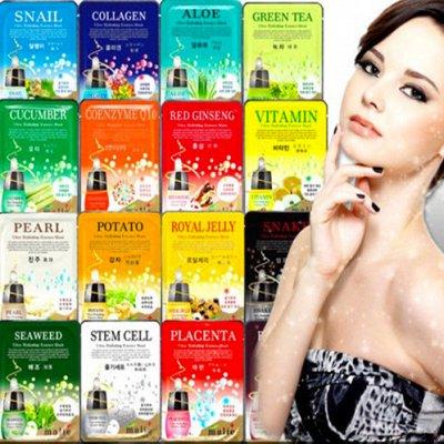 Экспресс ! Любимая Япония, Корея, Тайланд❤ Все в наличии ❤ — Маски для лица  - секрет молодой и здоровой кожи — Для лица