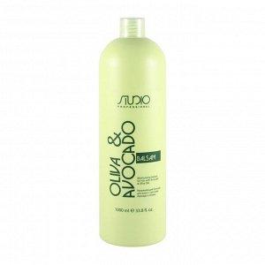 Увлажняющий бальзам для волос с маслом авокадо и оливы, 1000 мл