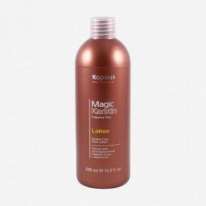 Лосьон для долговременной завивки волос с кератином