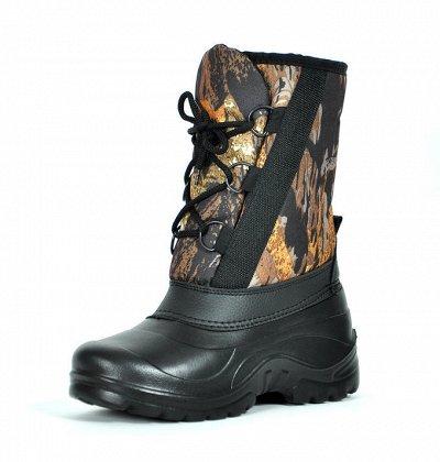 Одежда для туризма, рыбалки, охоты. — Обувь — Сапоги