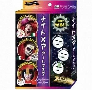 """""""PURE SMILE"""" """"Art Mask"""" Набор концентрированных увлажняющих масок для лица с экстрактом вишни, с коллагеном, гиалуроновой к"""