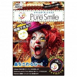 """""""PURE SMILE"""" """"Art Mask"""" Концентрированная увлажняющая маска для лица с экстрактом вишни, с коллагеном, гиалуроновой кислотой"""