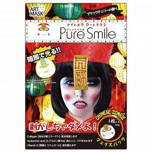 """""""PURE SMILE"""" """"Art Mask"""" Концентрированная увлажняющая маска для лица с экстрактом вишни с рисунком, с коллагеном, гиалуроновой к"""